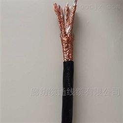 雙屏蔽計算機電纜DJYPY4*2*0.5