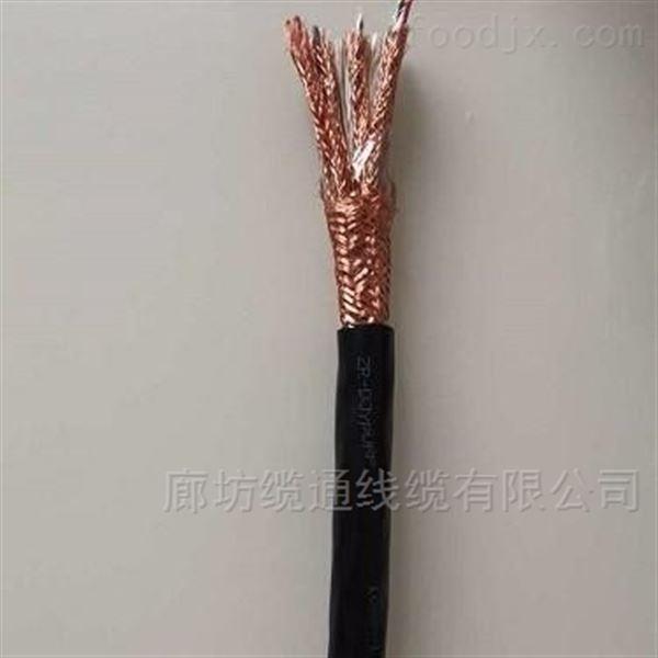 双屏蔽计算机电缆DJYPY4*2*0.5