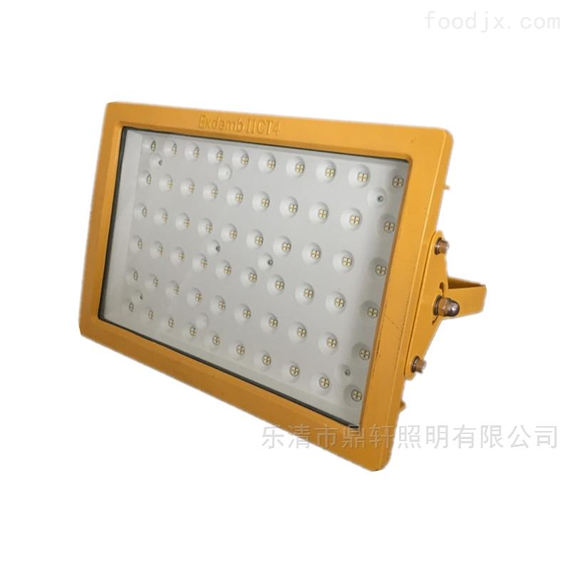 鼎轩照明120W壁挂式LED防爆应急灯60W