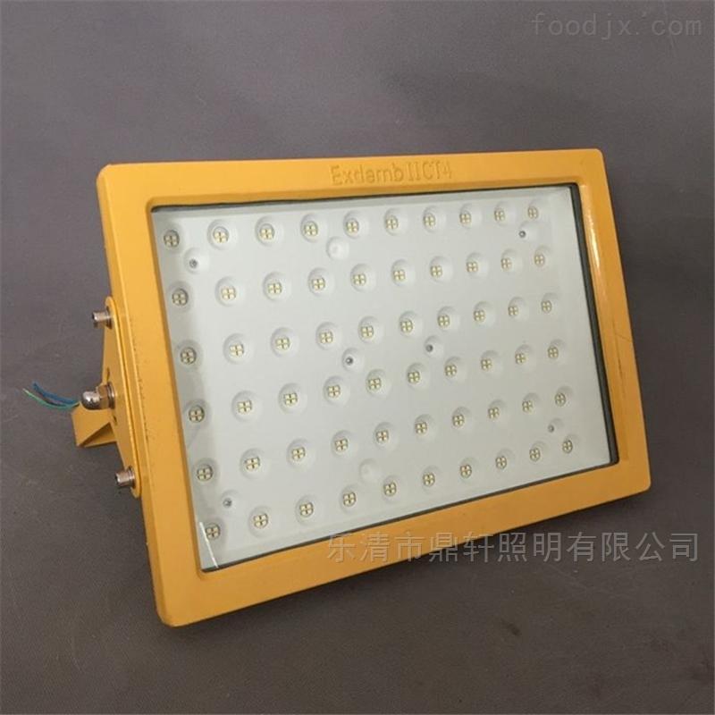 鼎轩照明120W壁挂式防爆LED泛光灯220V