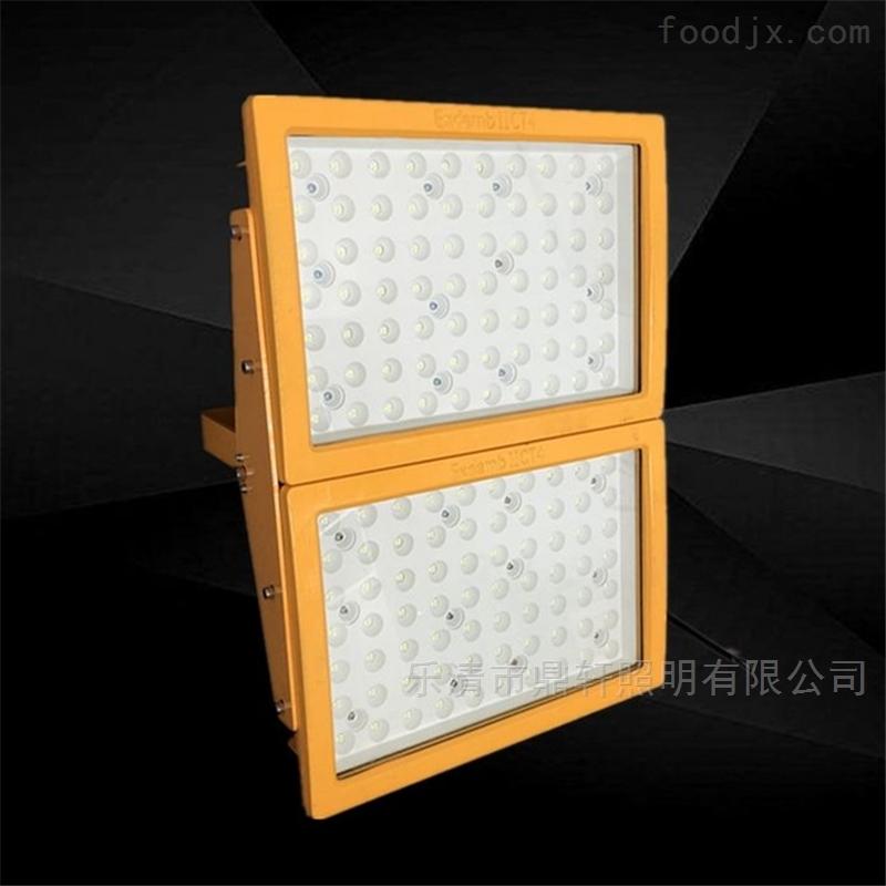 温州灯具厂固态防爆照明灯壁挂式投光灯