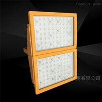 QC-FB008-A-Ⅰ/Ⅱ报价120W防爆LED照明灯强光壁挂式投光灯