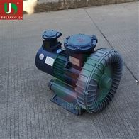 EX-G-5化工设备4KW变频防爆鼓风机