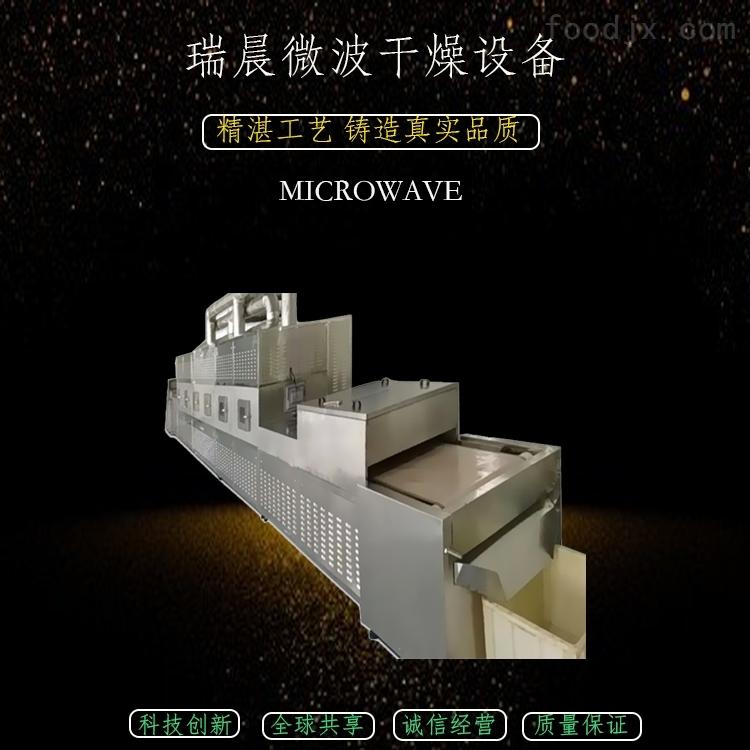 不锈钢玻璃纤维微波干燥设备厂家品质保障