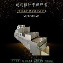 RC-50HM不锈钢玻璃纤维微波干燥设备厂家品质保障