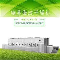 RC-20HM隧道式孜然粉微波干燥灭菌机厂家现货