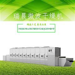 温州活虾微波烘干烘烤设备厂家