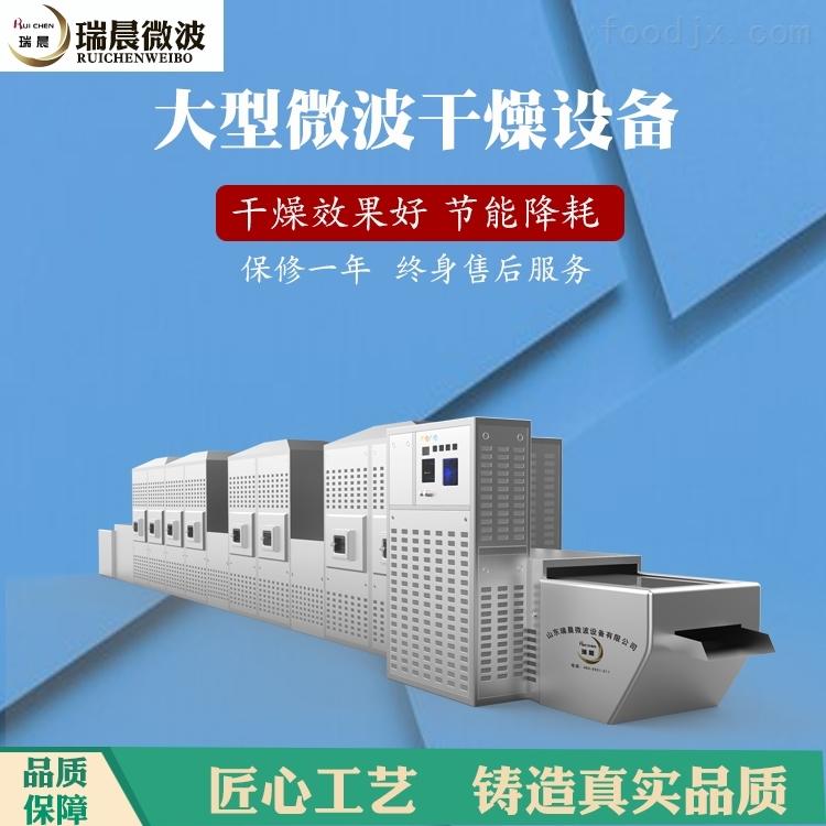 60KW隧道式二氧化硅微波干燥机厂家