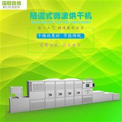隧道式60KW藜麦微波烘焙熟化设备