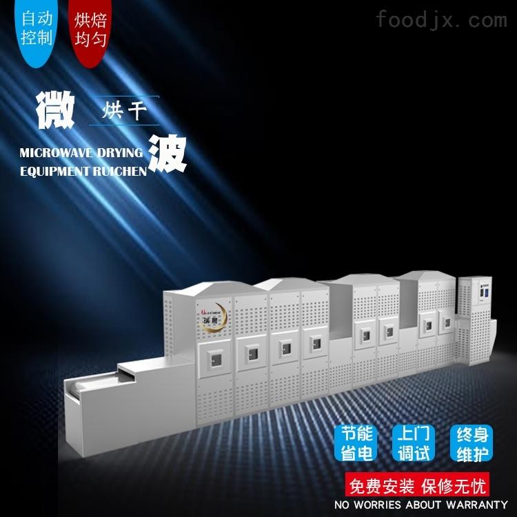 隧道式化肥原料结晶微波烘干设备