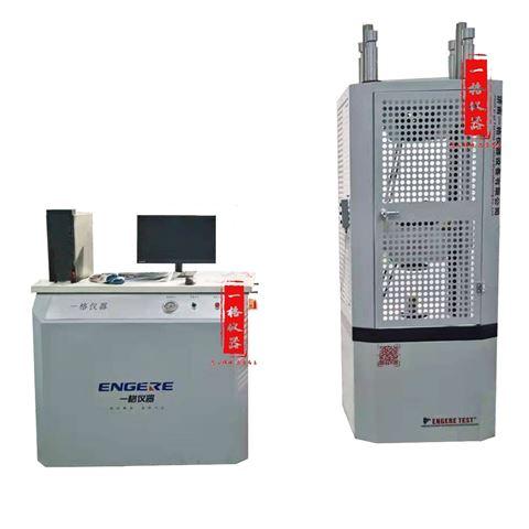 液压*试验机 济南一格仪器试验设备厂家