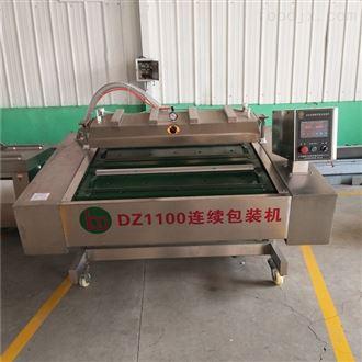 DZ-1100全自动果蔬真空包装机