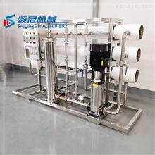纯净水水处理系统
