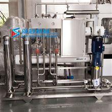 矿泉水水处理系统