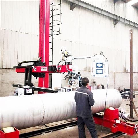不銹鋼罐體自動化等離子縱縫焊接設備