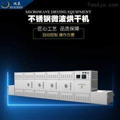隧道式陈皮微波干燥杀菌设备厂家可定制