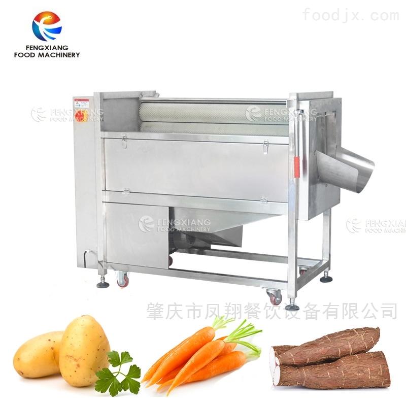 新老姜清洗脱皮机、生姜芋头土豆毛芋清洗机