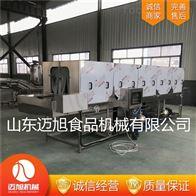 SLK-6000塑料筐清洗机