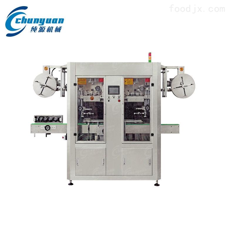 矿泉水自动套标机专业生产供应商