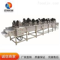 FZFG-6000食品风干机