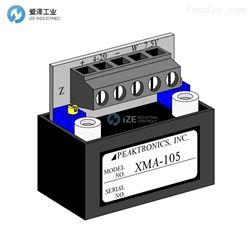 PEAKTRONICS模块XMA-105
