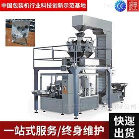 QD-200M袋装大米颗粒组合秤计量包装机设备
