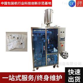 QD-99全自动双列异形袋果酱果冻包装机设备