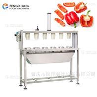 瓜果捅芯分瓣机 青椒取芯机直立切菜机