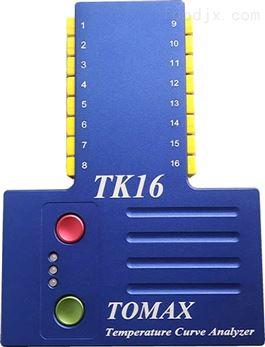 炉温跟踪仪测试仪记录仪