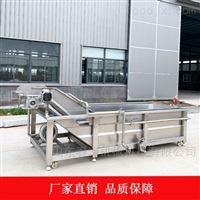 qd-6000茄子高压气泡喷淋清洗机