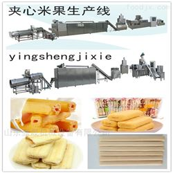 YS70-lll全自动麦烧米果休闲食品生产线