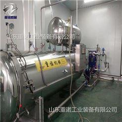 ZN-900供应长沙调味品酱料杀菌锅