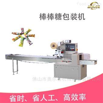 AG-250B棒棒糖包装机