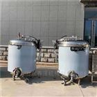 1200高压蒸煮锅 粽子蒸煮设备