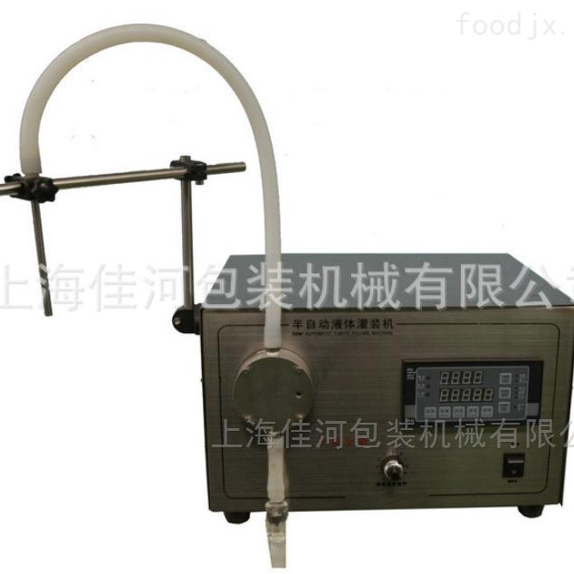 化妆品液体灌装机