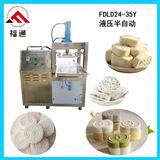 FDLD35-40-1全自动山药糕机 淮山薏米饼机客户自动摆盘