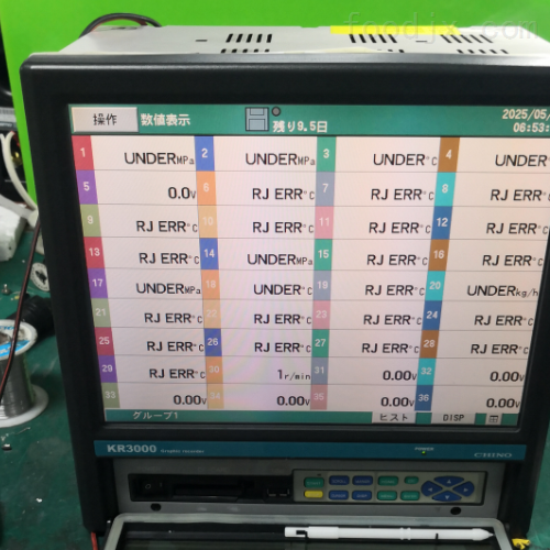 KR3000-广州CHINO记录仪维修