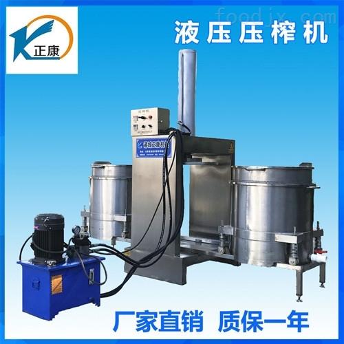 果蔬鲜榨榨汁过滤液压压榨机
