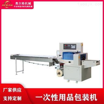AG-450XD一次性筷子多功能枕式包装机