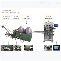 HJ-880型芝麻球生产线