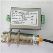 RS485型电流型噪声传感器(分贝计)