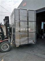工业级静电除油器 高效油雾净化设备