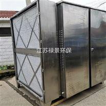工业烟气处理设备大型静电油烟净化器