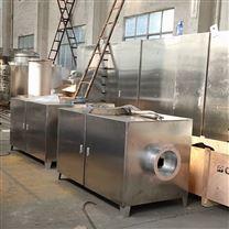 离子发生器除臭设备 一体化泵站除臭装置