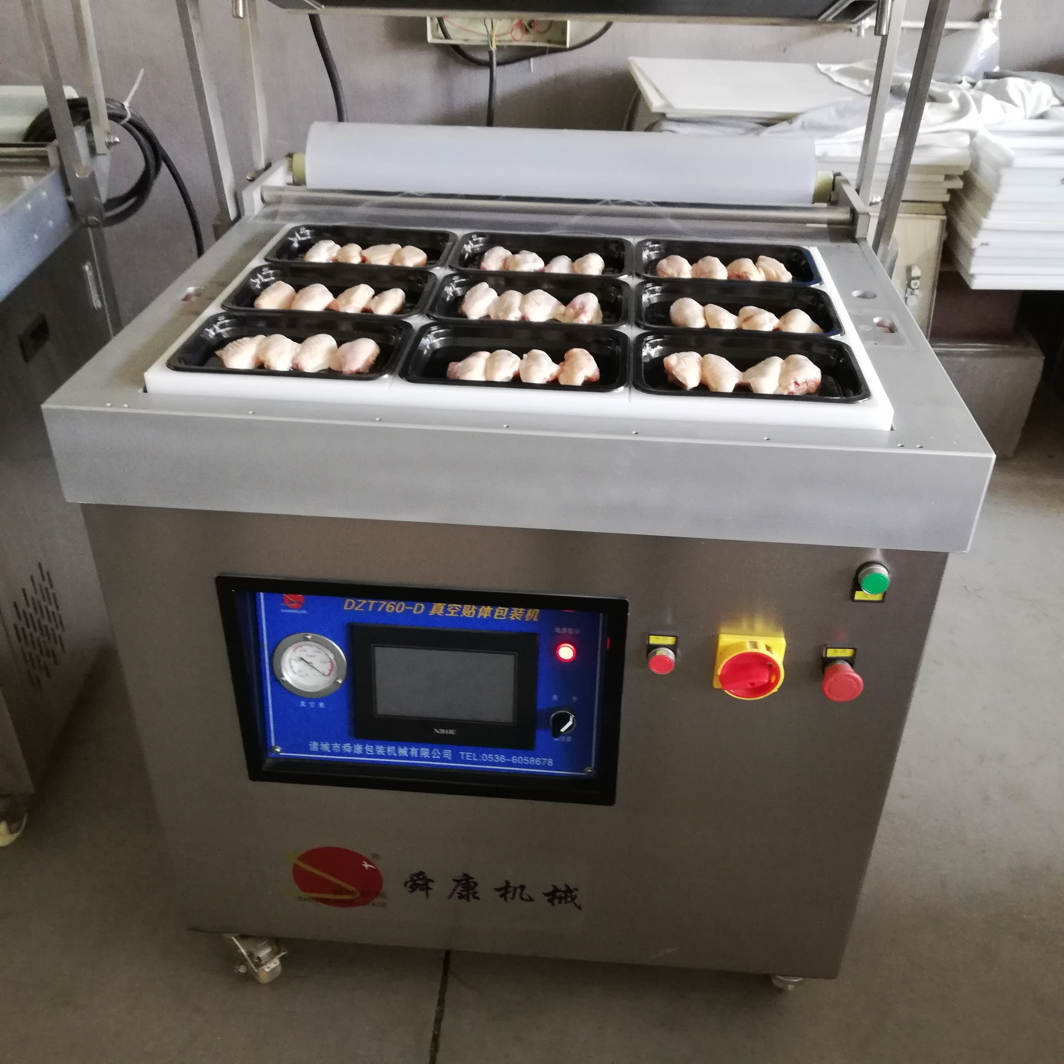 舜康生產ZDT760真空貼體包裝機