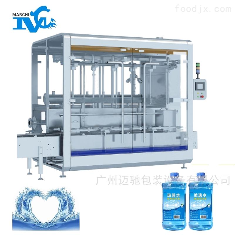 玻璃水全自动灌装机