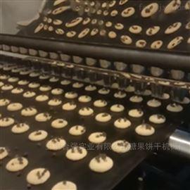 HQ-CK1000型全自动钢带曲奇饼干生产线