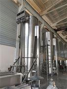 FL-120FG沸腾干燥机(立式)