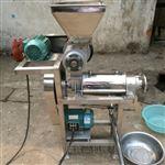 PLZ-0.5粉碎榨汁机