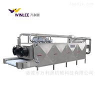 WLYHG-6000袋装豆干牛肉干魔芋带式烘干机蒸汽烘干设备